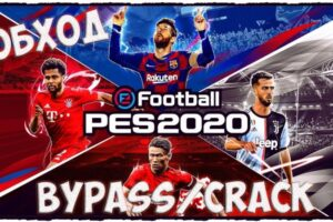 ByPass PES 2020