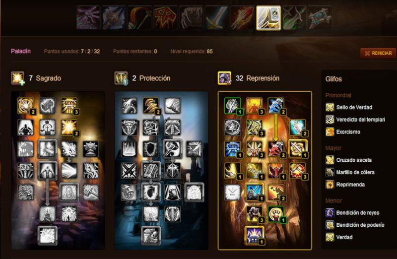 Talentos World of Warcraft