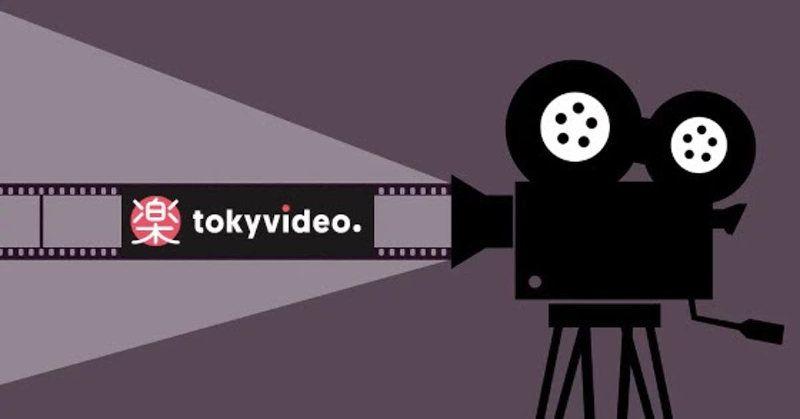Tokyvideo