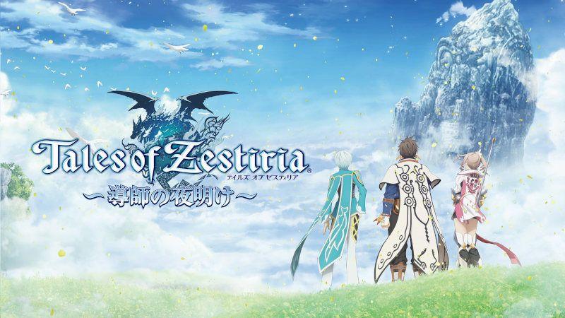 Guía de Tales of Zestiria